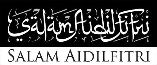 salam-aidilfitri-jawi-rumi-1024x426.jpg